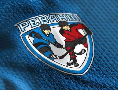 Школа хоккея «Реванш»