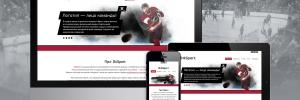 Сайт «D4Sport»