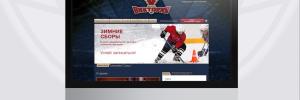 Сайт ШИПХ «Виктория»