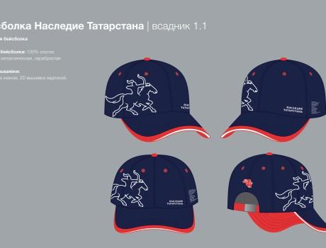 Бейсболки «Наследие Татарстана» (v. 1.0)