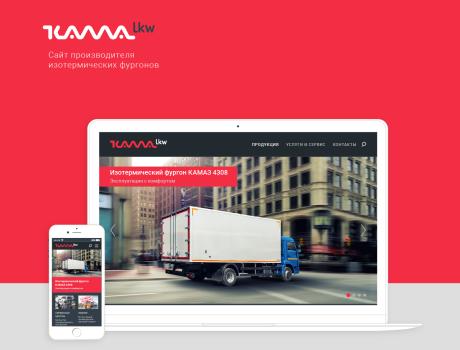 Сайт «Kama LKW»