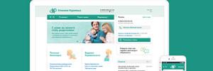 Сайт Клиники Нуриевых