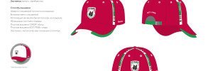 Бейсболки для ФК «Рубин»