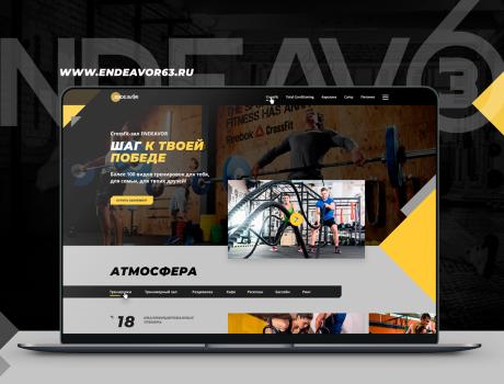 Сайт кросс-фит центра «Endeavor 63»