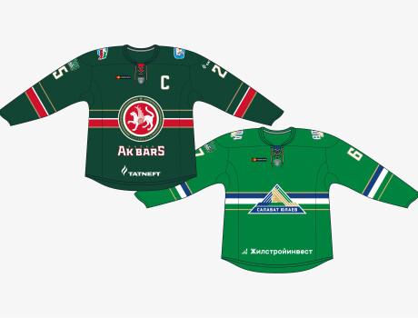 Форма «Зелёного дерби» для «Ак Барса» и «Салавата Юлаева»