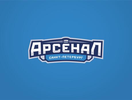 ЛХК «Арсенал»