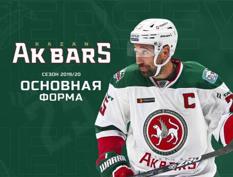 Основная форма Казанского «Ак Барса»